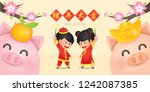 2019 chinese new year  year of...   Shutterstock .eps vector #1242087385