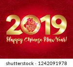 2019 chinese new year  year of... | Shutterstock .eps vector #1242091978