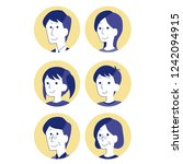 family icon  circle  | Shutterstock .eps vector #1242094915