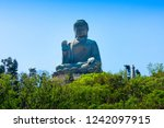tian tan buddha located at... | Shutterstock . vector #1242097915