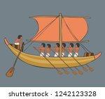 cartoon illustration of first... | Shutterstock .eps vector #1242123328