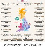 united kingdom cities skylines. ... | Shutterstock .eps vector #1242193705