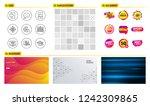 seamless pattern. shopping sale ...