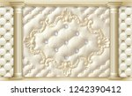 3d floral pattern on ivory...   Shutterstock . vector #1242390412