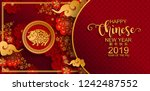 happy chinese new year 2019... | Shutterstock .eps vector #1242487552