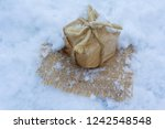 christmas gift in retro style... | Shutterstock . vector #1242548548