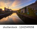 otaru canal was a central part... | Shutterstock . vector #1242549058