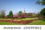 si satchanalai historical park. ... | Shutterstock . vector #1242593812