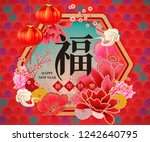 happy new year and fortune... | Shutterstock .eps vector #1242640795