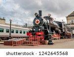 steam engine ea 3306 memorial... | Shutterstock . vector #1242645568