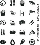 solid black vector icon set  ... | Shutterstock .eps vector #1242708325