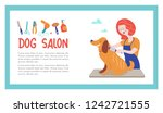 Stock vector cute dog at groomer salon vector illustration for pet hair salon styling and grooming shop pet 1242721555