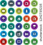 white solid icon set  washboard ... | Shutterstock .eps vector #1242735235