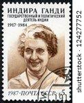 ussr   circa 1987  a stamp...   Shutterstock . vector #124277752