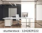 clean office interior with...   Shutterstock . vector #1242829222
