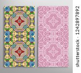 vertical seamless patterns set  ... | Shutterstock .eps vector #1242897892