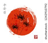 big red sun and chrysanthemum... | Shutterstock .eps vector #1242910792