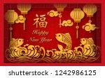 happy chinese new year retro...   Shutterstock .eps vector #1242986125
