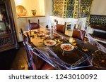 bran  romania   october 28 ...   Shutterstock . vector #1243010092