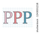ppp  public private partnership ... | Shutterstock .eps vector #1243031218