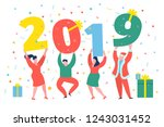 new year business concept.... | Shutterstock .eps vector #1243031452
