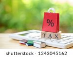 pay annual income  tax  for the ...   Shutterstock . vector #1243045162