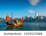 hong kong   november 7  2018 ... | Shutterstock . vector #1243112368