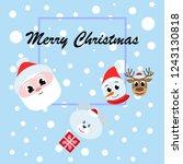 christmas card  santa snowman... | Shutterstock .eps vector #1243130818
