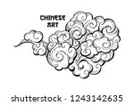 clouds hand drawn vector... | Shutterstock .eps vector #1243142635
