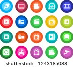 round color solid flat icon set ... | Shutterstock .eps vector #1243185088