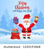 christmas background. santa... | Shutterstock .eps vector #1243191868