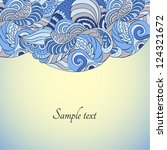 invitation light nature pastel  | Shutterstock .eps vector #124321672