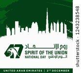 47 national day of united arab...   Shutterstock .eps vector #1243238548