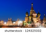 Moscow Red Square And Saint...