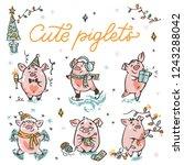 set of cute hand drawn vector...   Shutterstock .eps vector #1243288042