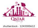 vector holiday illustration.... | Shutterstock .eps vector #1243300612
