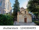 athens  greece   october 25 ... | Shutterstock . vector #1243304095