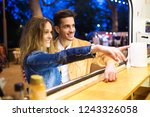 shot of lovely attractive...   Shutterstock . vector #1243326058