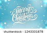 merry christmas ornate vector... | Shutterstock .eps vector #1243331878