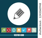 very useful icon of pencil with ...