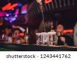 aperitif with friends in the...   Shutterstock . vector #1243441762
