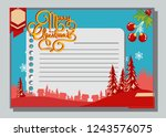 christmas greeting card with... | Shutterstock .eps vector #1243576075