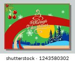 christmas greeting card with... | Shutterstock .eps vector #1243580302