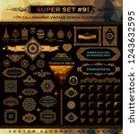 calligraphic emblems set....   Shutterstock .eps vector #1243632595