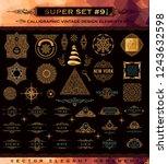 calligraphic emblems set....   Shutterstock .eps vector #1243632598