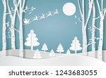 merry christmas santa claus... | Shutterstock .eps vector #1243683055