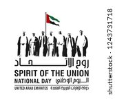 national day of united arab... | Shutterstock .eps vector #1243731718