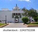 abu dhabi  united arab emirates ...   Shutterstock . vector #1243752208