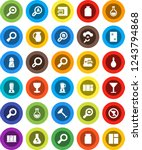 white solid icon set  scraper... | Shutterstock .eps vector #1243794868