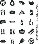 solid black vector icon set   a ... | Shutterstock .eps vector #1243796908
